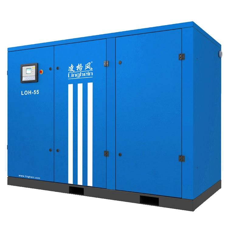 凌格风空压机LOH系列油冷永磁空压机55-75Kw大主机高效节能
