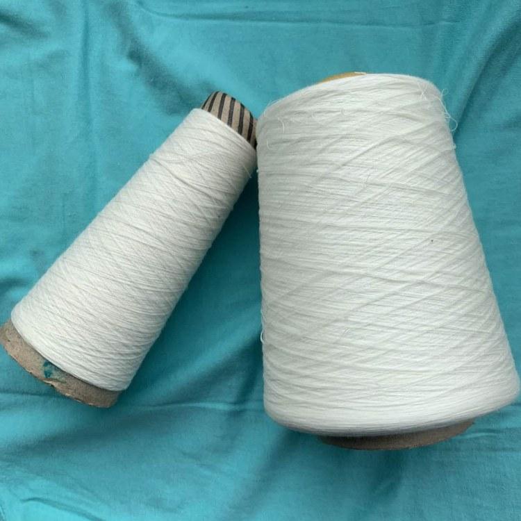 绍兴腈粘纱生产大圆机用32支针织固体粘棉纱线40支特价