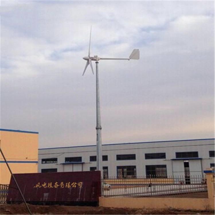 蓝润风力发电机厂家sc-2000w微风启动发电机