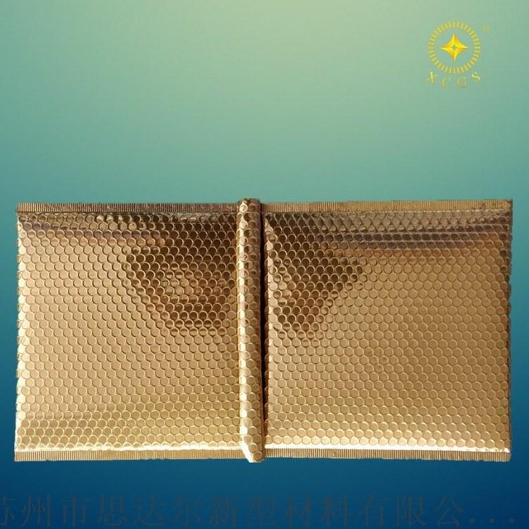 蘇州星辰廠家供應淘寶電商快遞包裝氣泡袋 鍍鋁膜氣泡袋