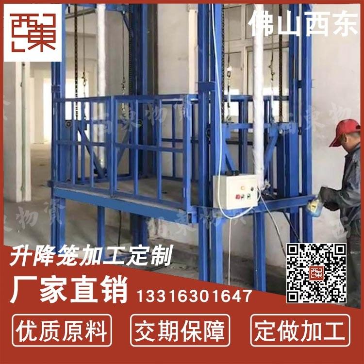 东莞清远揭阳厂家生产定做焊接角钢笼 施工升降吊笼