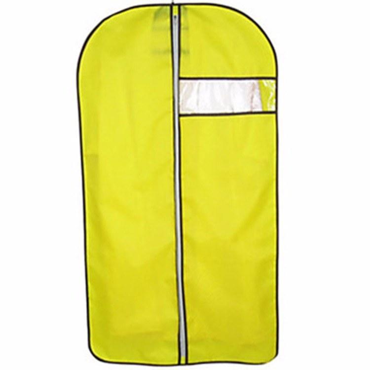 厂家定做无纺布折叠西服套-挂式手提拉链西装袋拓普包装