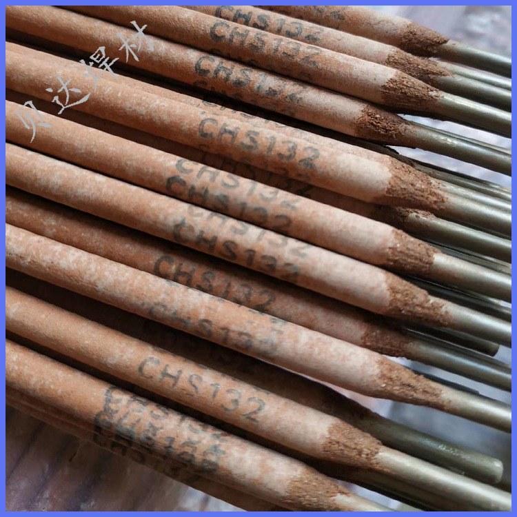 贝达A132不锈钢焊条 E347-16不锈钢焊条厂家