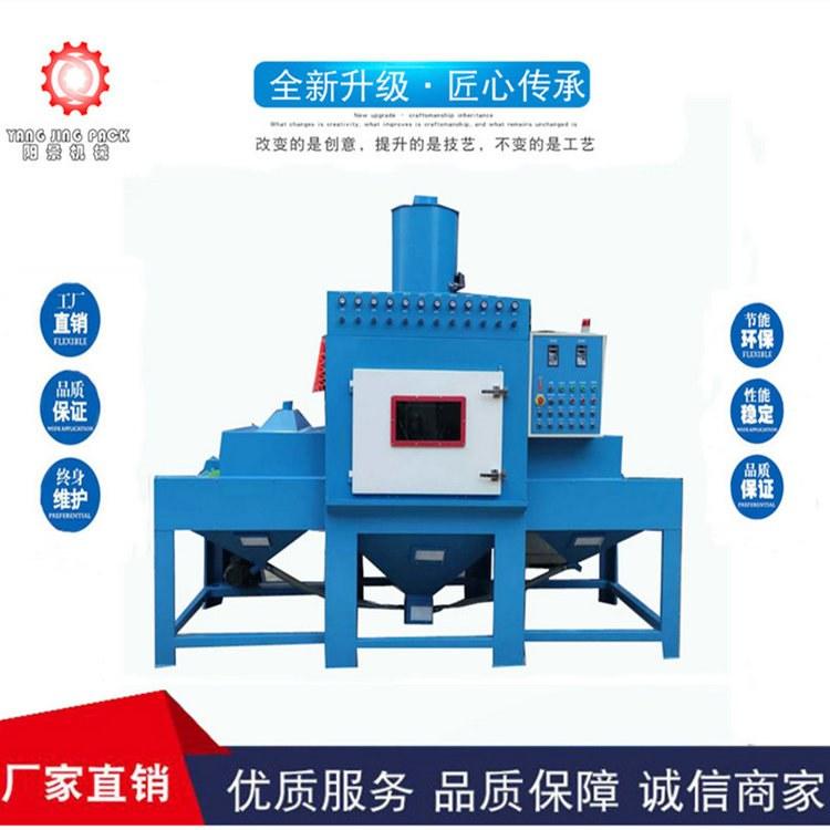 深圳自动喷砂机 厂家供应输送式自动喷砂机全自动喷砂机