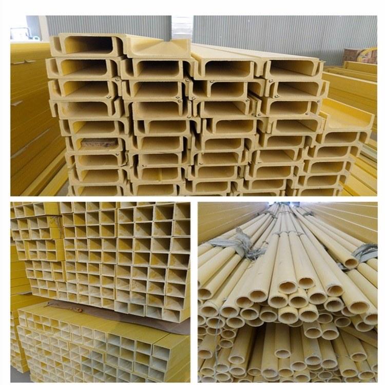 生产玻璃钢拉挤型材树脂矩形管圆管方管厂家