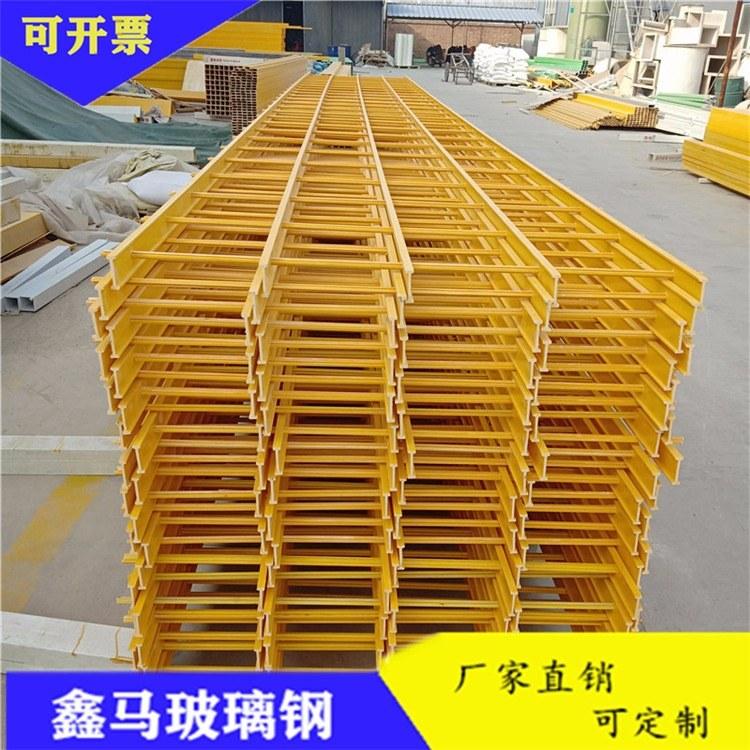 电厂玻璃钢冷却塔拉挤托架 填料托架