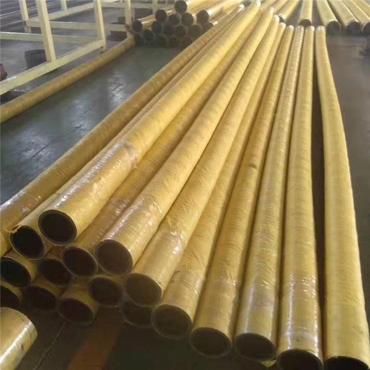 6寸钢丝骨架胶管 河南钢丝骨架卸料管 德利矿井液压支架胶管