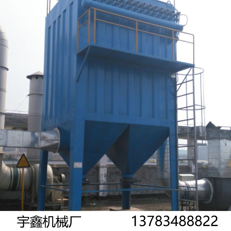 矿山袋式除尘器 矿山净化空气设备 布袋除尘器