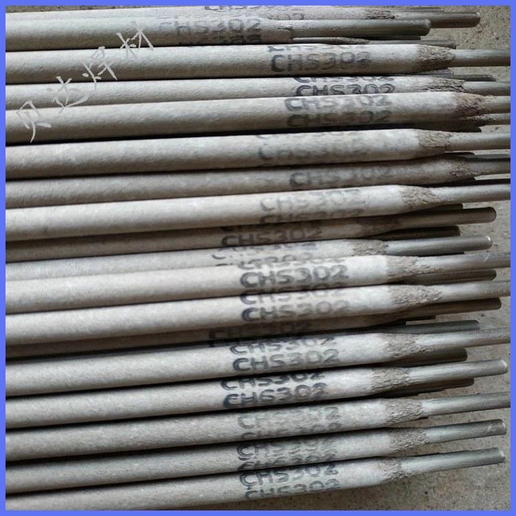 不銹鋼焊條 A102不銹鋼焊條