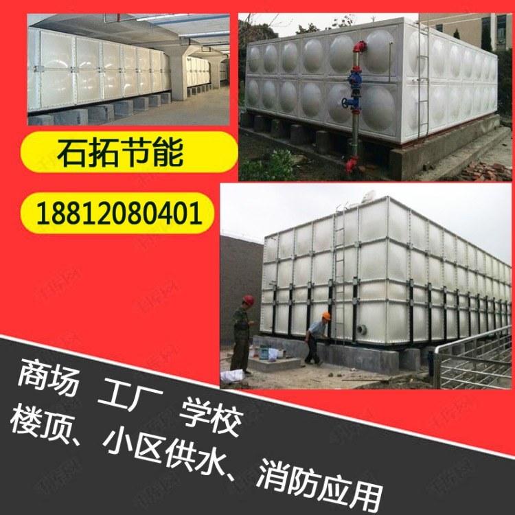 保定玻璃钢消防水箱方形组装水罐smc河北玻璃钢水箱厂家现货直发