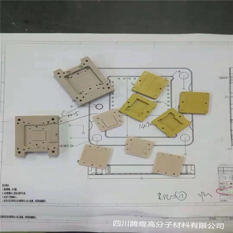 PEEK棒-四川腾煜厂家生产各种规格PEEK制品-可定制加工零件