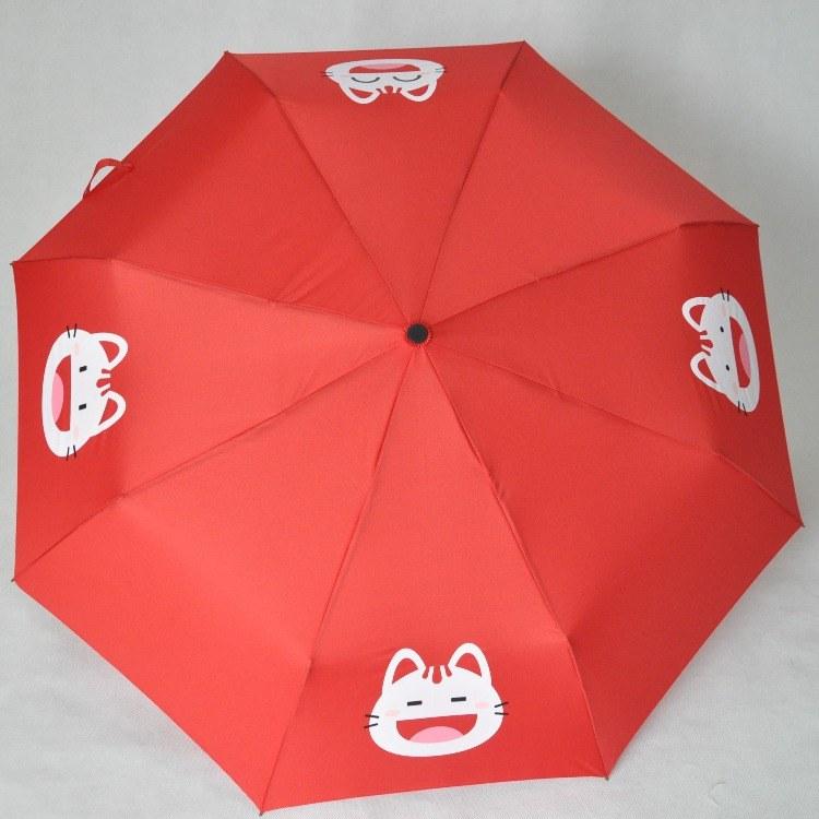 【艺都伞厂】源头厂家供应三折手开广告伞 支持来图订制 来样加工