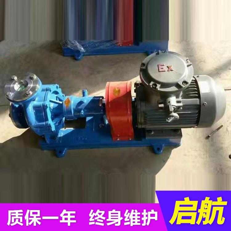 高温热油泵 热油循环泵 RY风冷式导热油泵
