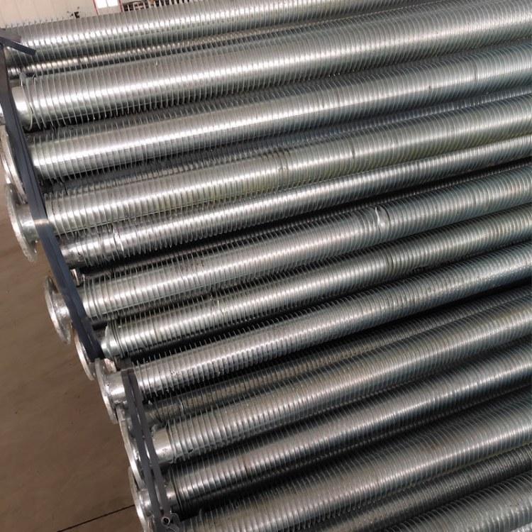 衡水 温室大棚翅片管散热器 圆翼翅片管散热器 定制厂家