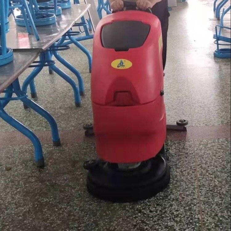 手推式洗地机_厂家价格优惠_宏骏清洁设备