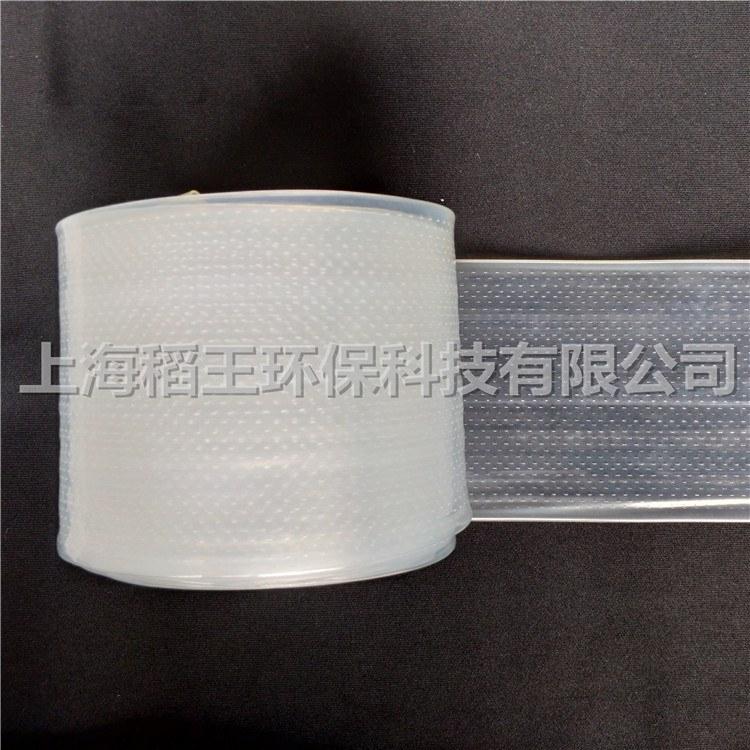上海稻王TPU曝气软管大量供应质量保证承接定制质量可靠特价批发