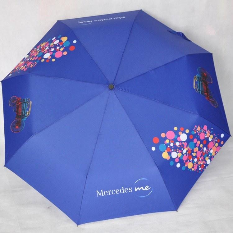 【深圳源头厂家】艺都伞厂加工定制全自动三折雨伞 支持来图订制 来样加工 印刷LOGO
