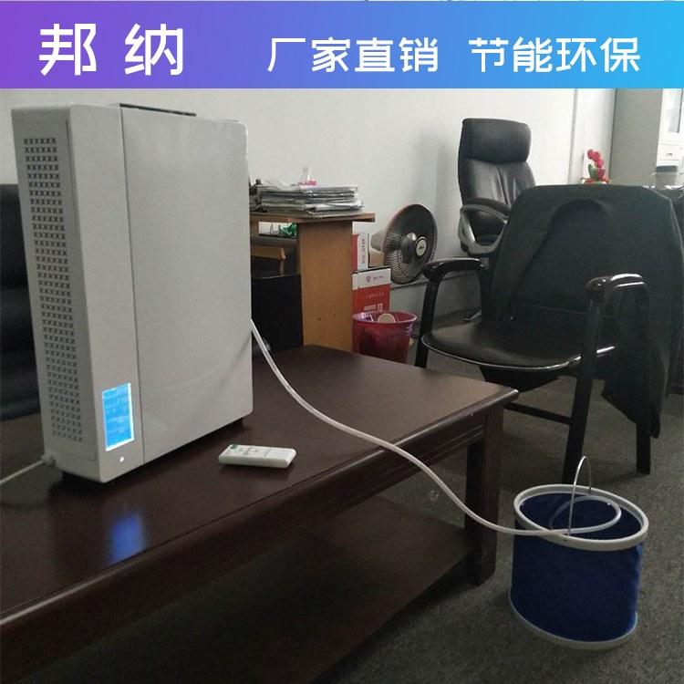 邦纳环保工业电极加湿器批发供应 自动化控制系统 智能加湿