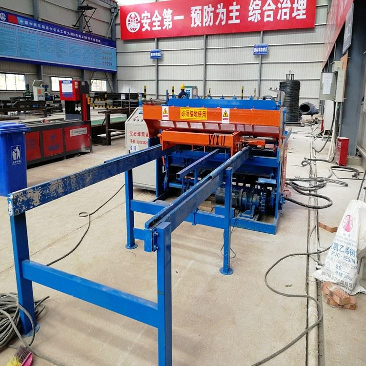 重庆隧道钢筋网焊网机 隧道专用焊网机 网焊机厂家现货