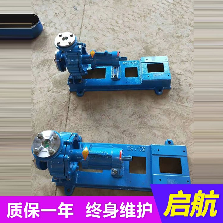 启航泵业厂家直销RY导热油泵 风冷式导热油泵