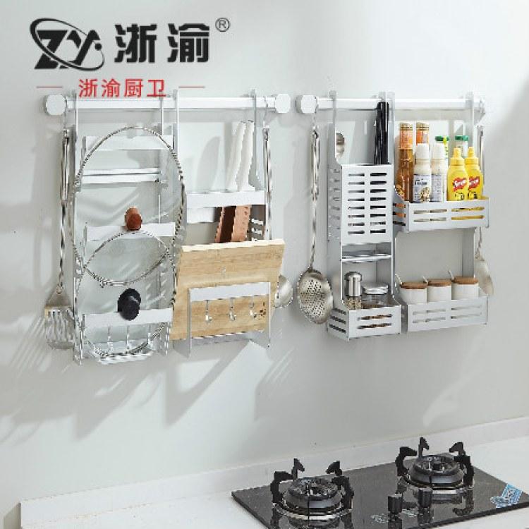 重庆置物架 厨房置物架 厨房收纳架