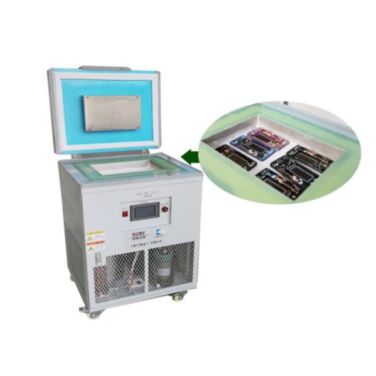 奔康冷冻 BKDW-2334-180℃八代新款分离机 冷冻拆屏机