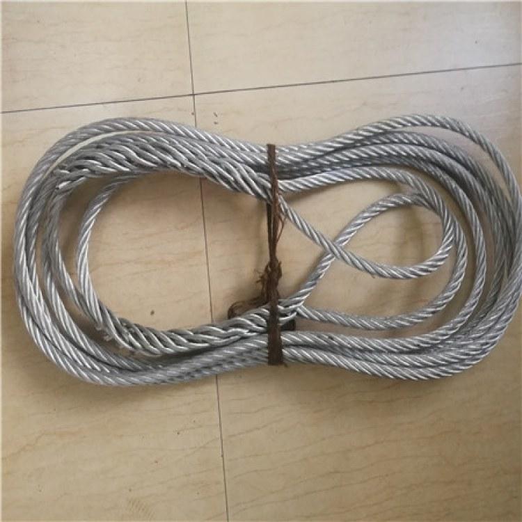 镀锌插编钢丝绳 厂家定制吊索具 东方力神钢丝绳 设备吊索具公司