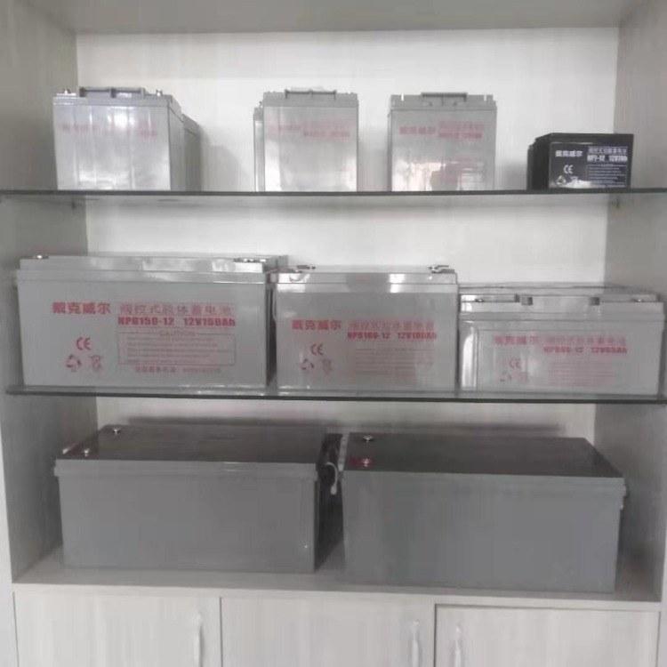 铅酸蓄电池戴克威尔12V150AH厂家直销 NPG150-12