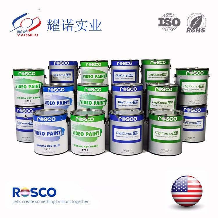 ROSCO抠像漆演播室蓝箱漆蓝箱制作漆专业原装美国进口