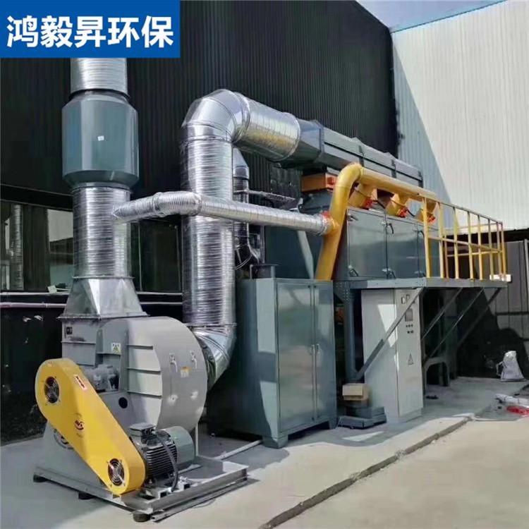 VOCs废气处理催化燃烧设备 烤漆房废气治理催化燃烧设备鸿毅昇