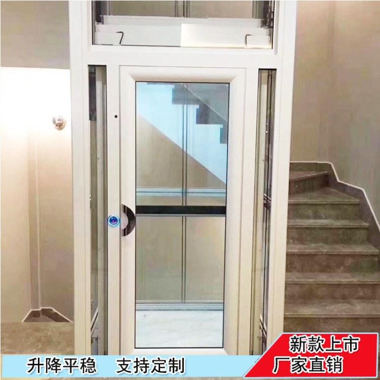 厂家直销 家用电梯别墅电梯液压家用升降平台家用小型电梯价格