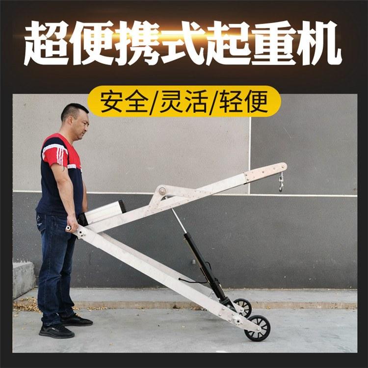 小型电动起重机供应商 电动吊车厂家 我爱发明同款搬运神器 津鼎动力品质保障