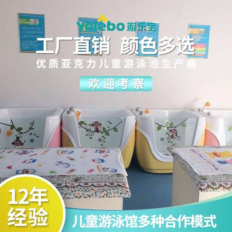 甘肃母婴店大型亚克力儿童游泳池母婴泳池设备拼装式游泳池