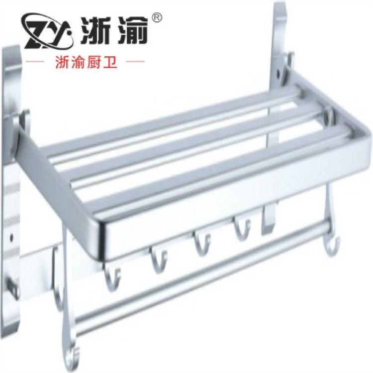 浙渝卫浴挂件置物架    重庆卫浴挂件厂家