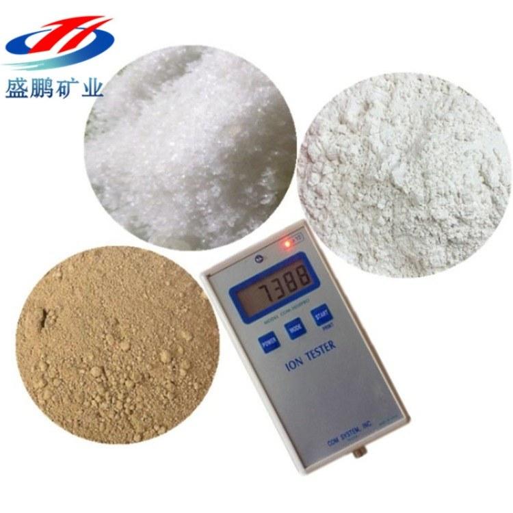 供应水溶性负离子粉 液态负离子粉 涂料用 地板用
