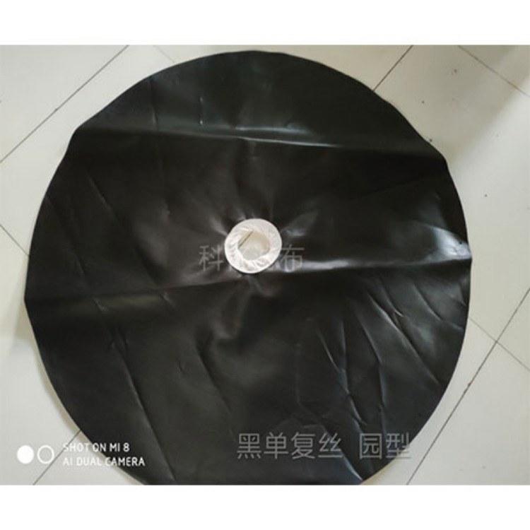 丙纶滤布-压滤机专用-单丝滤布-耐酸耐磨-耐碱光滑-科亿-现货供应
