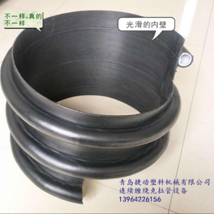 连续缠绕克拉管生产线广州东莞生产稳定成熟