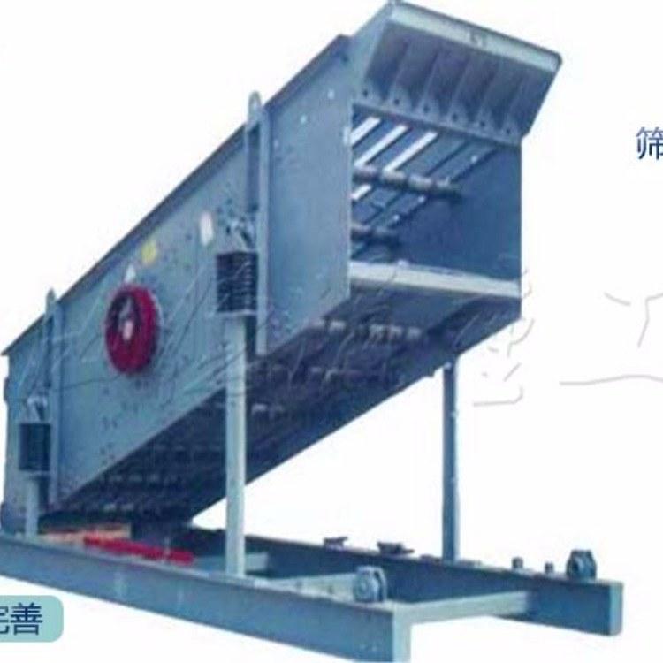 上海 矿用振动筛 圆振筛石料筛分 振动筛筛料能力
