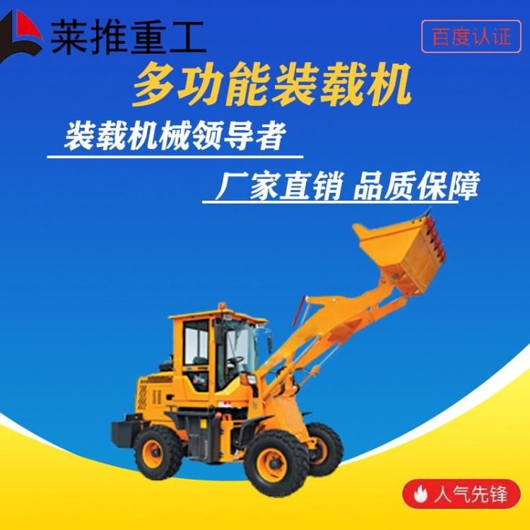 910矿井装载机 四驱液压铲车  两头忙装载机