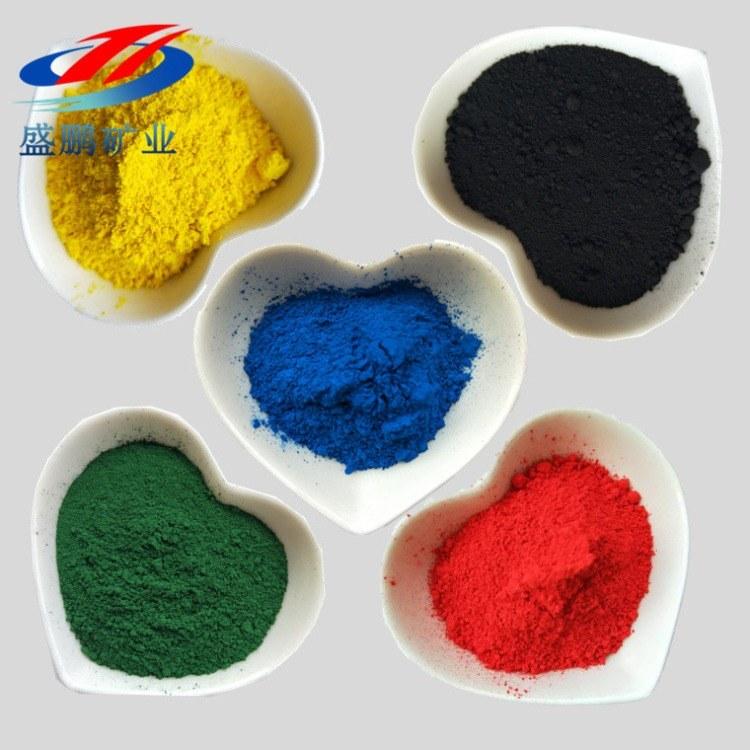 盛鵬氧化鐵顏料廠家供應酸洗氧化鐵紅 濕法氧化鐵紅粉鐵紅工廠