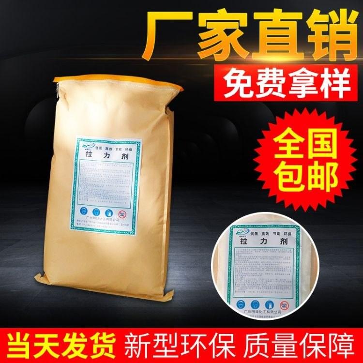 造纸增强助剂 速溶型造纸分散剂