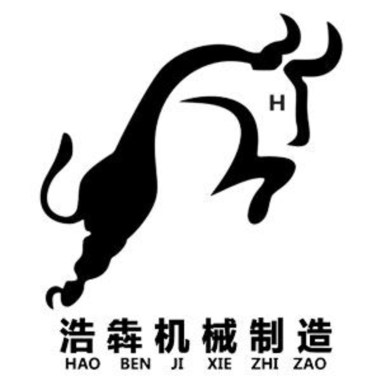 任县浩犇机械制造厂