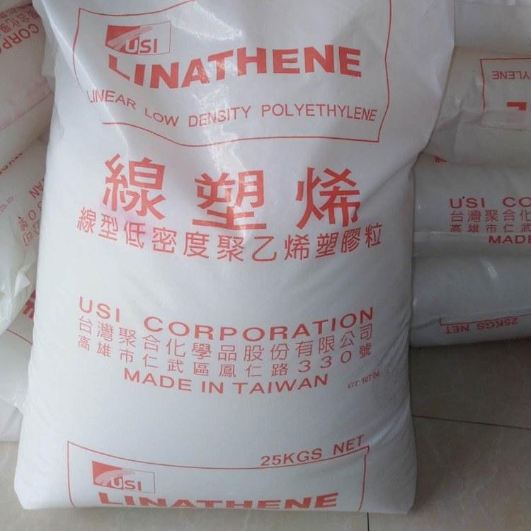 现货供应 原厂原包 台湾台聚LLDPE LL405 滚塑级 线性低密度聚乙烯