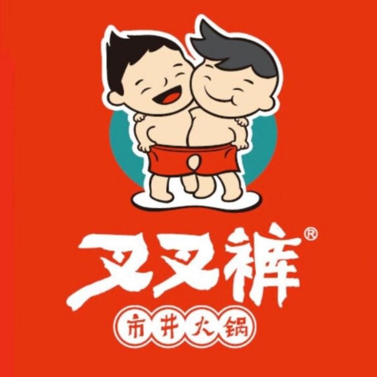 餐饮连锁加盟 2020优质加盟项目 重庆叉叉裤火锅 百年技艺传承