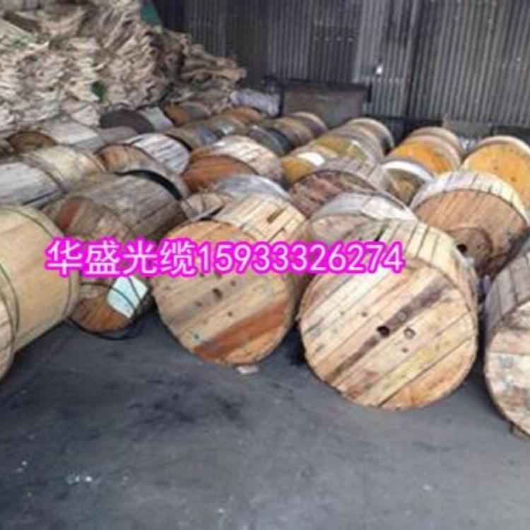 南京光缆回收_南京回收光缆|废旧光缆回收价格|回收光缆价格
