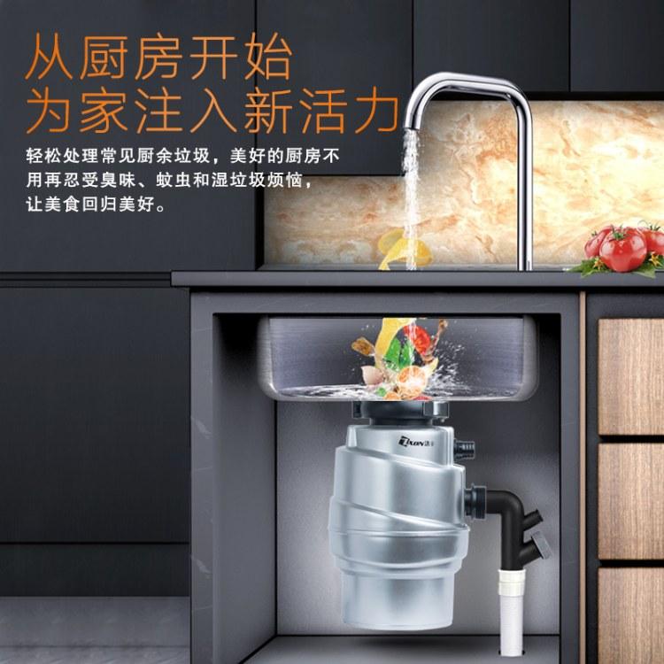 洛辛环保厨房垃圾处理器苏州垃圾处理器 量大价优诚信服务来电咨