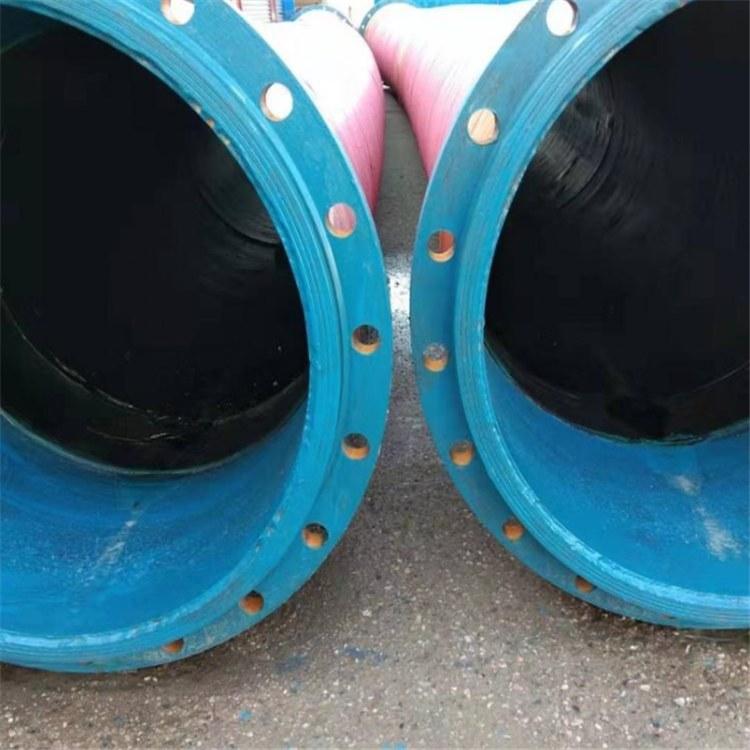 厂家定制钢丝骨架胶管钢丝骨架疏浚胶管水泥罐车喷浆打灰胶管