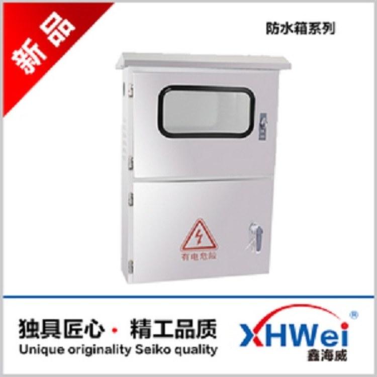 云南昆明监控防水箱 质量上乘 尺寸规格齐全 送货上门