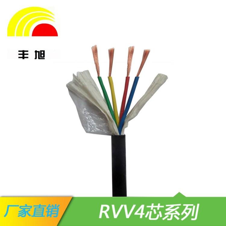 国标护套线RVV4*0.5/0.75/1.0/1.5/2.5弱电线缆厂家直销3C认证湖南丰旭