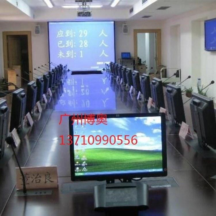 西宁博奥11年老牌无纸化升降会议桌 各种尺寸液晶屏自动升降会议桌定做